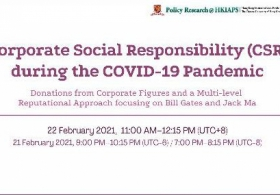 COVID-19 Webinar Series: Donations from Corporate Figures and a Multi-level Reputational Approach focusing on Bill Gates and Jack Ma