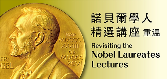 Revisiting the Nobel Laureates Lectures