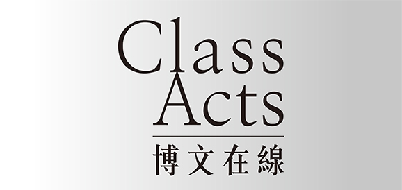 'Class Acts' Online Talk Series